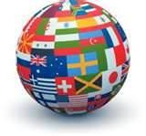 Bilingual Human Resources Jobs Pictures