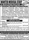 Photos of Consultant Pharmacist Jobs