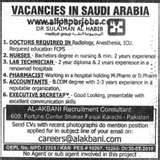 Images of Consultant Pharmacist Jobs
