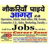 Pictures of Job Consultants In Agra
