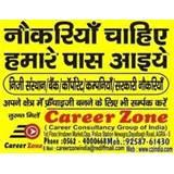 Images of Job Consultants In Agra
