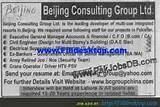 Jobs Consulting Images