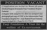 Pictures of Jobs In Hospital