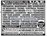 Images of Job Vacancies Information Technology Jobs