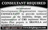 Pictures of Project Consultant Jobs