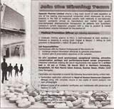 Pharma Jobs Consultancy