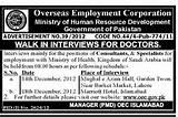 Jobs In Human Resource Development