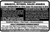 Singapore Jobs Consultancy In Chennai Photos